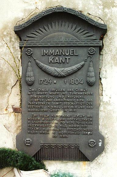 Kant's grave